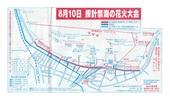 8月10日海の花火大会道路規制図.jpg