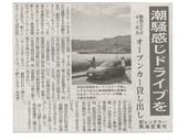 オープンカーレンタカー_JALAN_190130.jpg