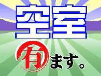 https://www.magaret.jp/mt_img/%E7%A9%BA%E5%AE%A4%E3%81%82%E3%82%8A%E3%81%BE%E3%81%99.jpg